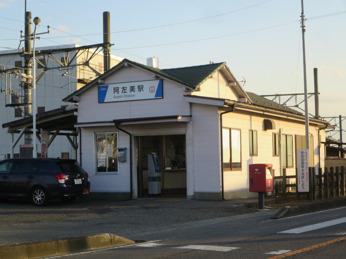 f:id:Sakasegawa3019:20201231201155j:plain