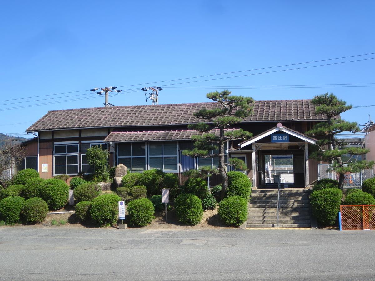 f:id:Sakasegawa3019:20201231201617j:plain
