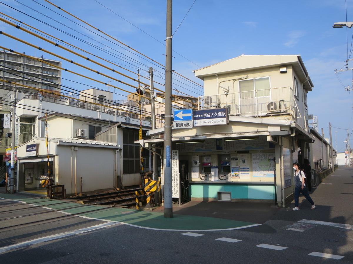 f:id:Sakasegawa3019:20201231202848j:plain