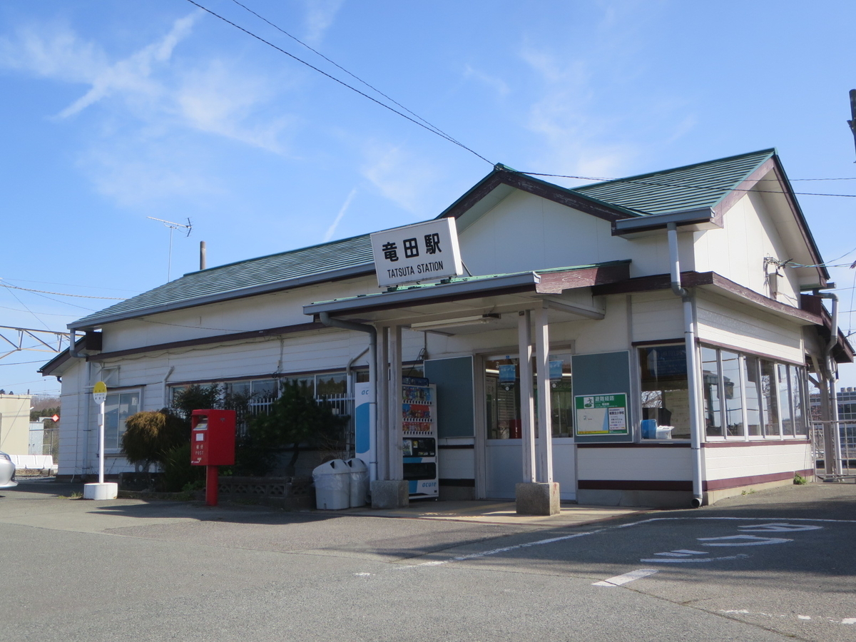 f:id:Sakasegawa3019:20201231203630j:plain