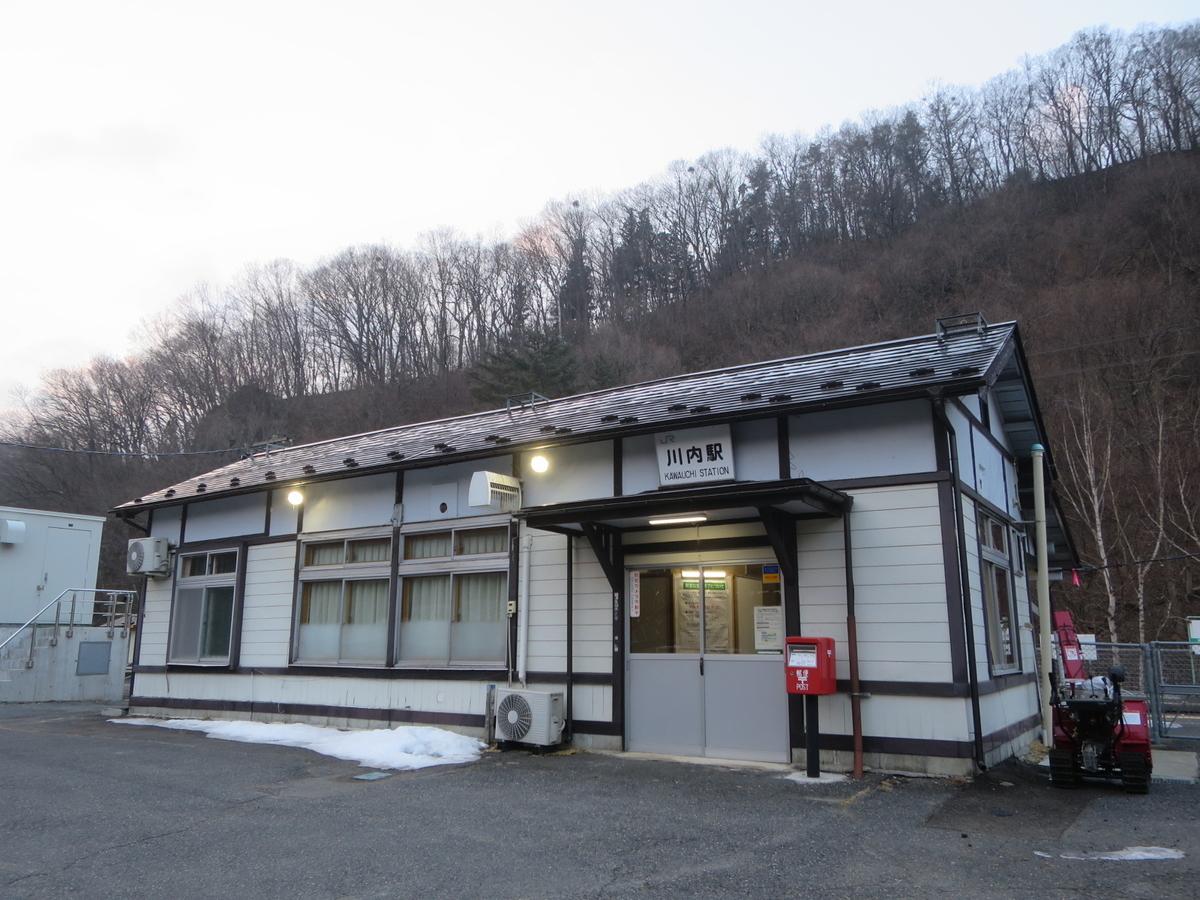 f:id:Sakasegawa3019:20201231204725j:plain