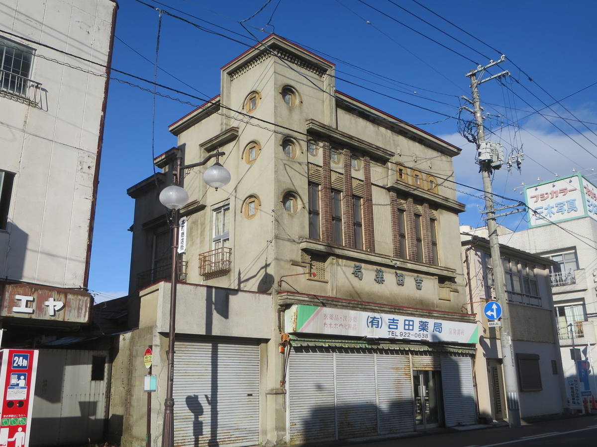 f:id:Sakasegawa3019:20210111061637j:plain