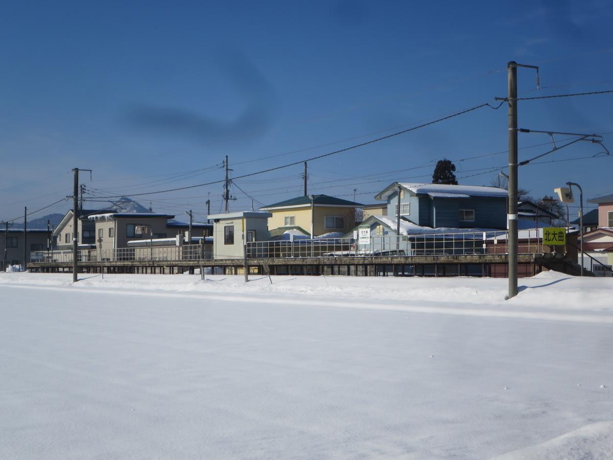 f:id:Sakasegawa3019:20210112062739j:plain