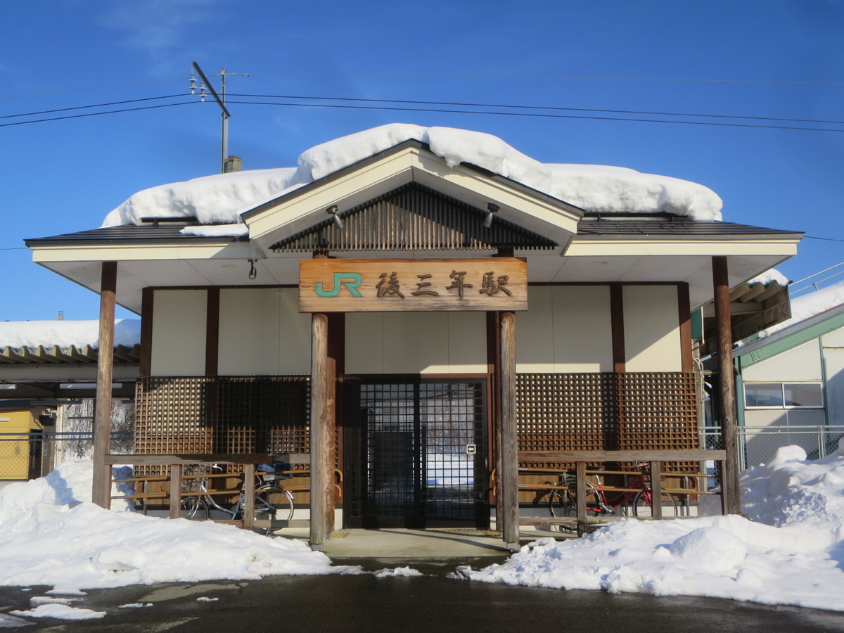 f:id:Sakasegawa3019:20210112071615j:plain