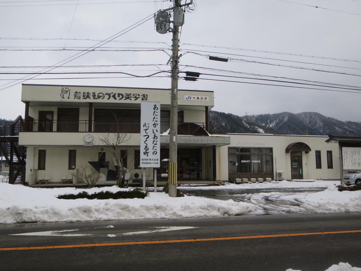 f:id:Sakasegawa3019:20210114061820j:plain
