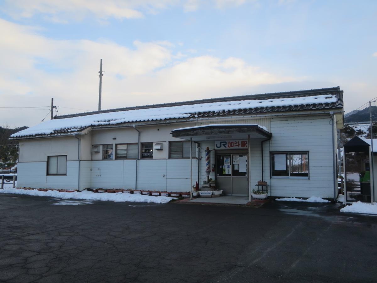 f:id:Sakasegawa3019:20210114065438j:plain