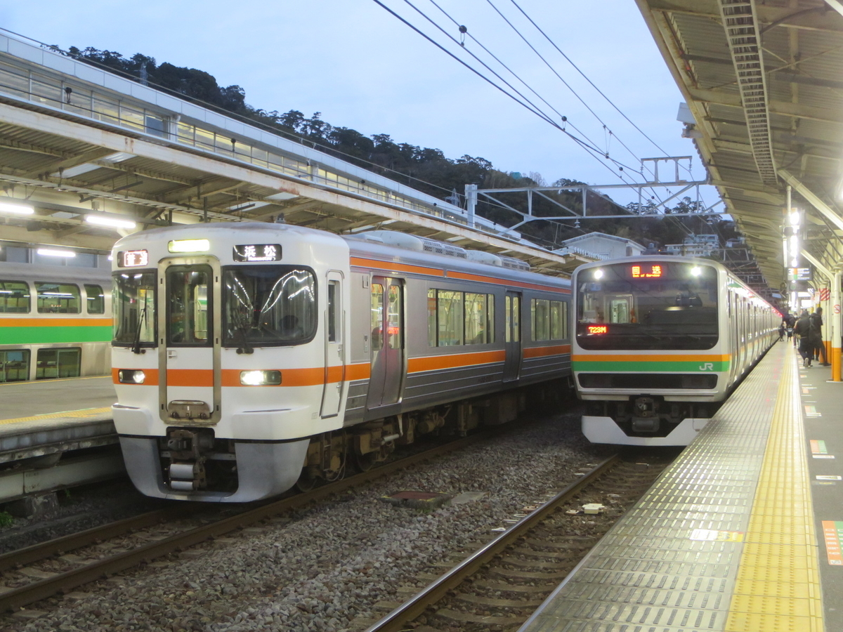f:id:Sakasegawa3019:20210115051135j:plain