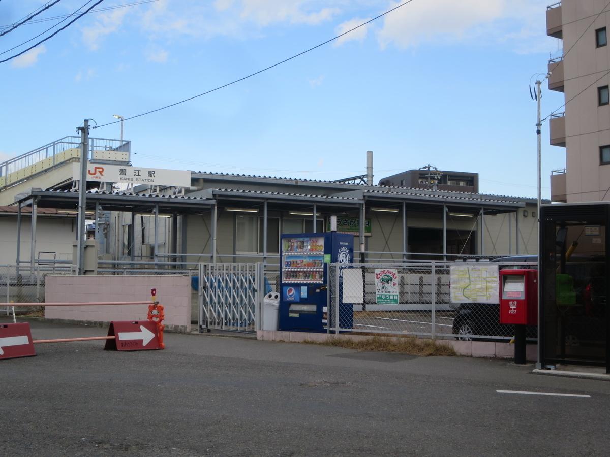 f:id:Sakasegawa3019:20210115055104j:plain