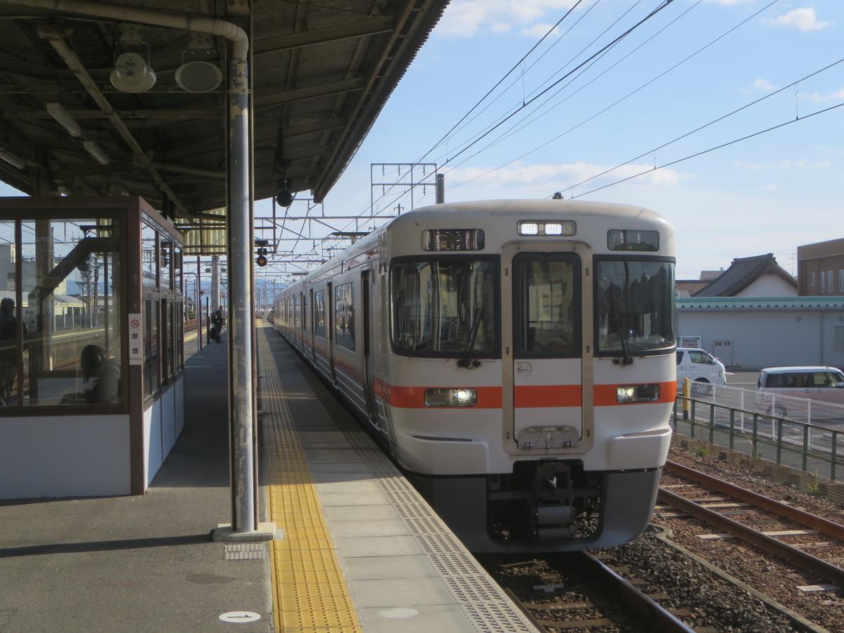 f:id:Sakasegawa3019:20210115055159j:plain