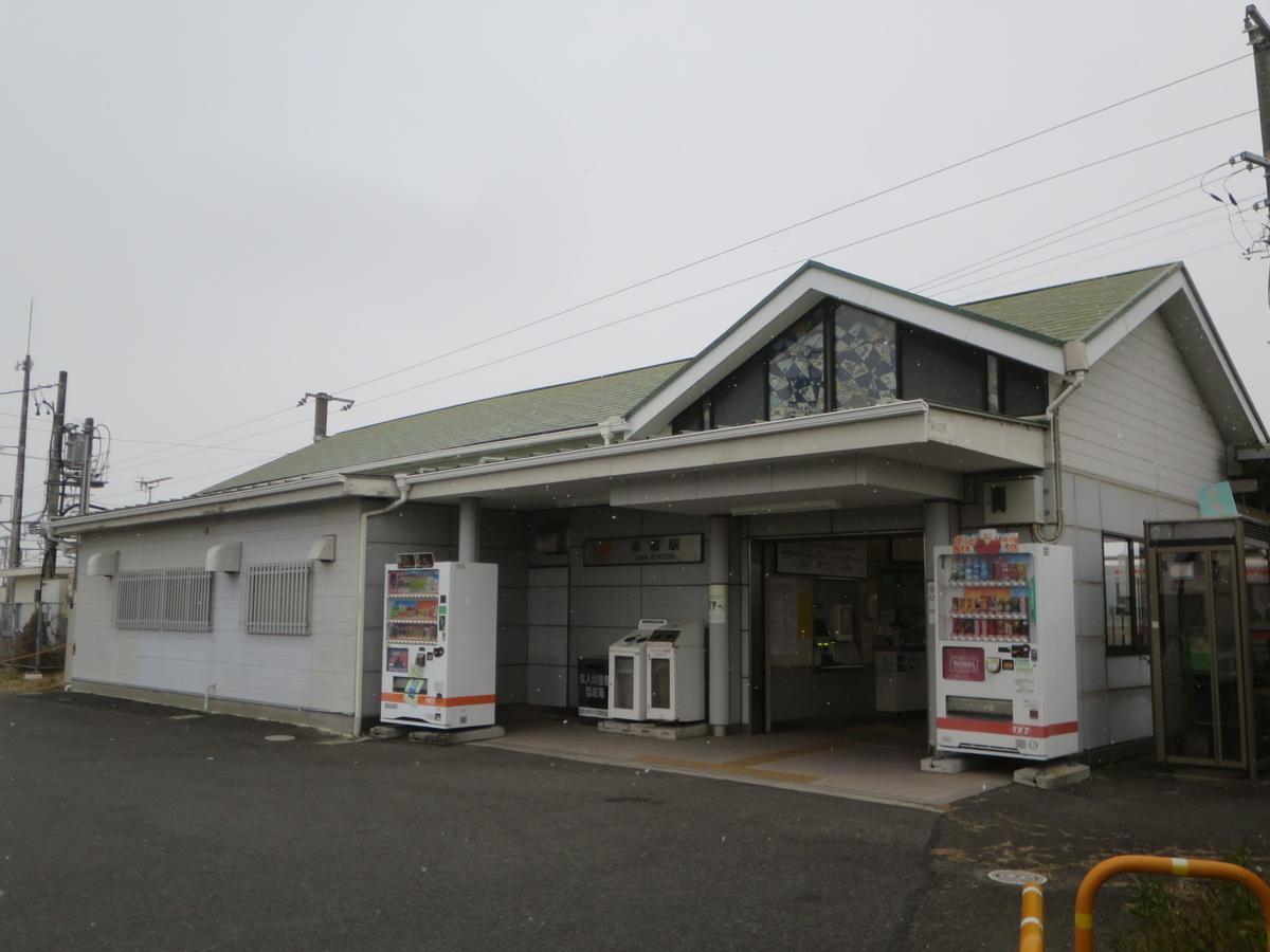 f:id:Sakasegawa3019:20210115061833j:plain