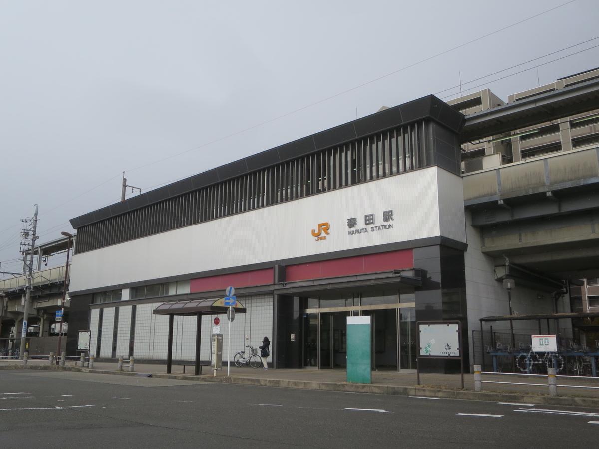 f:id:Sakasegawa3019:20210115062725j:plain