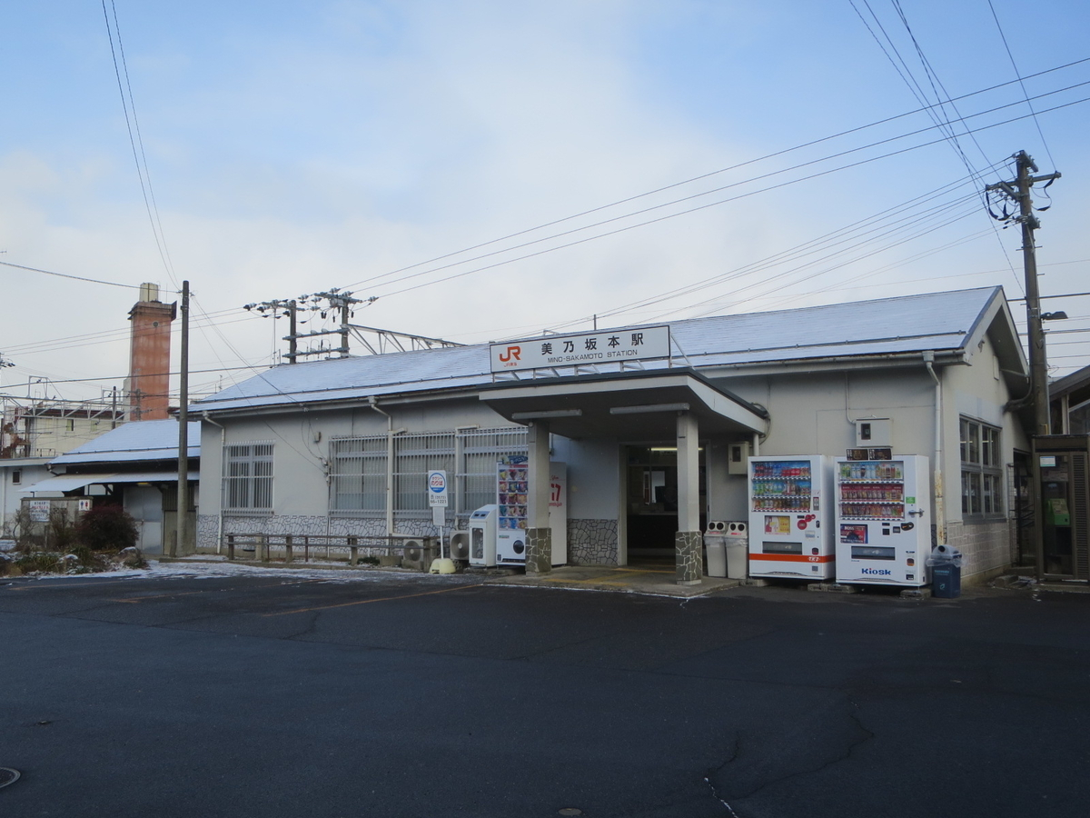 f:id:Sakasegawa3019:20210116054609j:plain