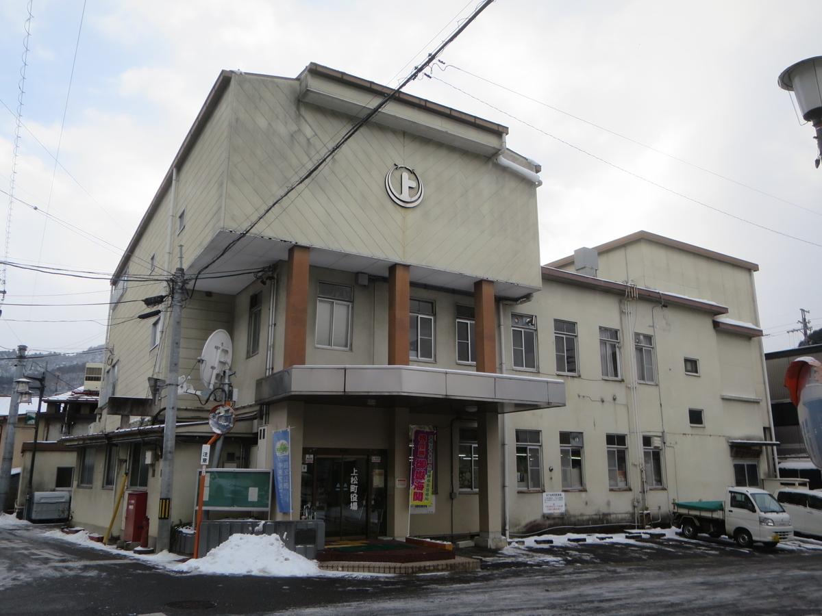 f:id:Sakasegawa3019:20210116065004j:plain