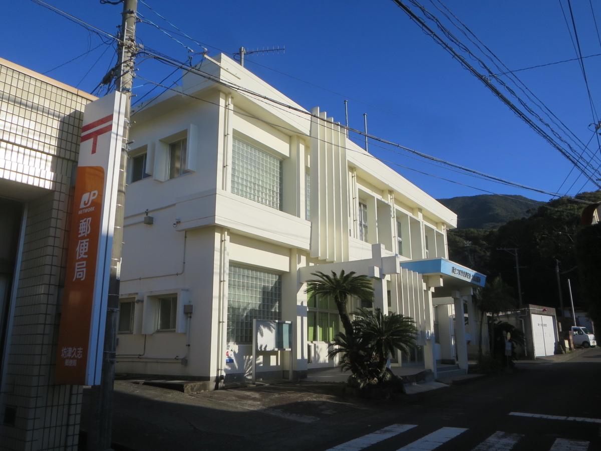 f:id:Sakasegawa3019:20210129063746j:plain