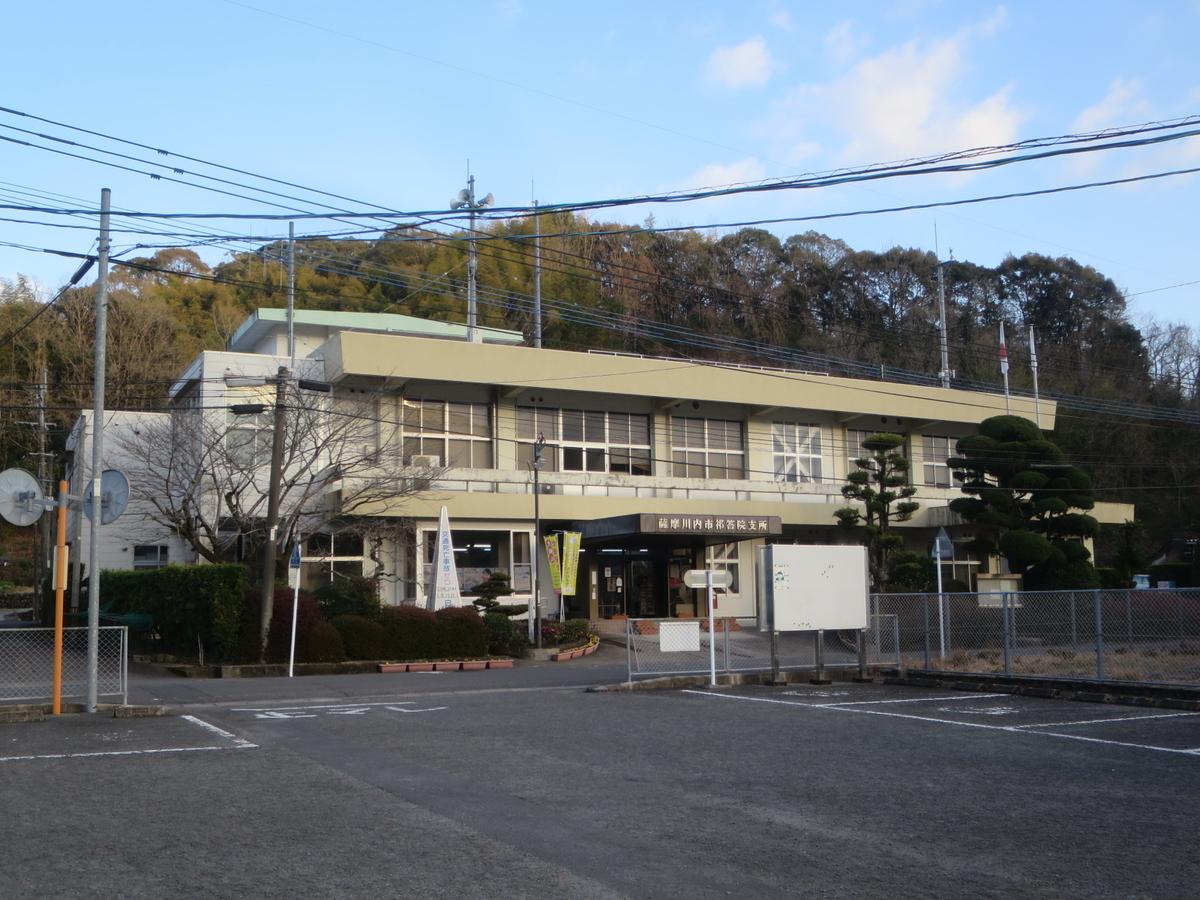 f:id:Sakasegawa3019:20210203175422j:plain