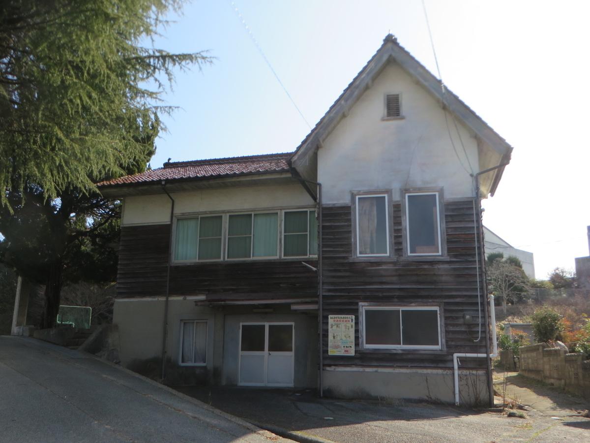 f:id:Sakasegawa3019:20210210053543j:plain