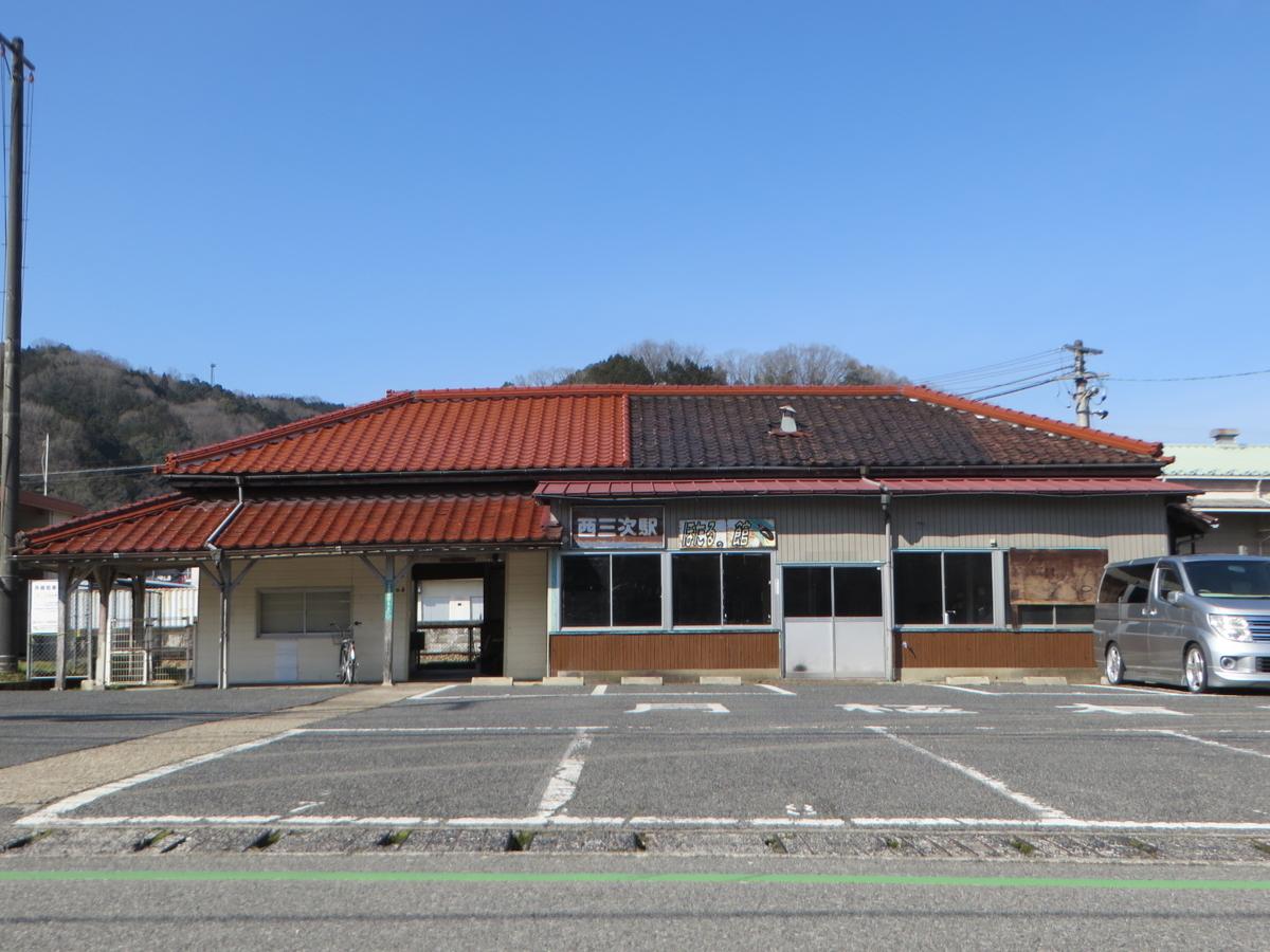 f:id:Sakasegawa3019:20210210054425j:plain