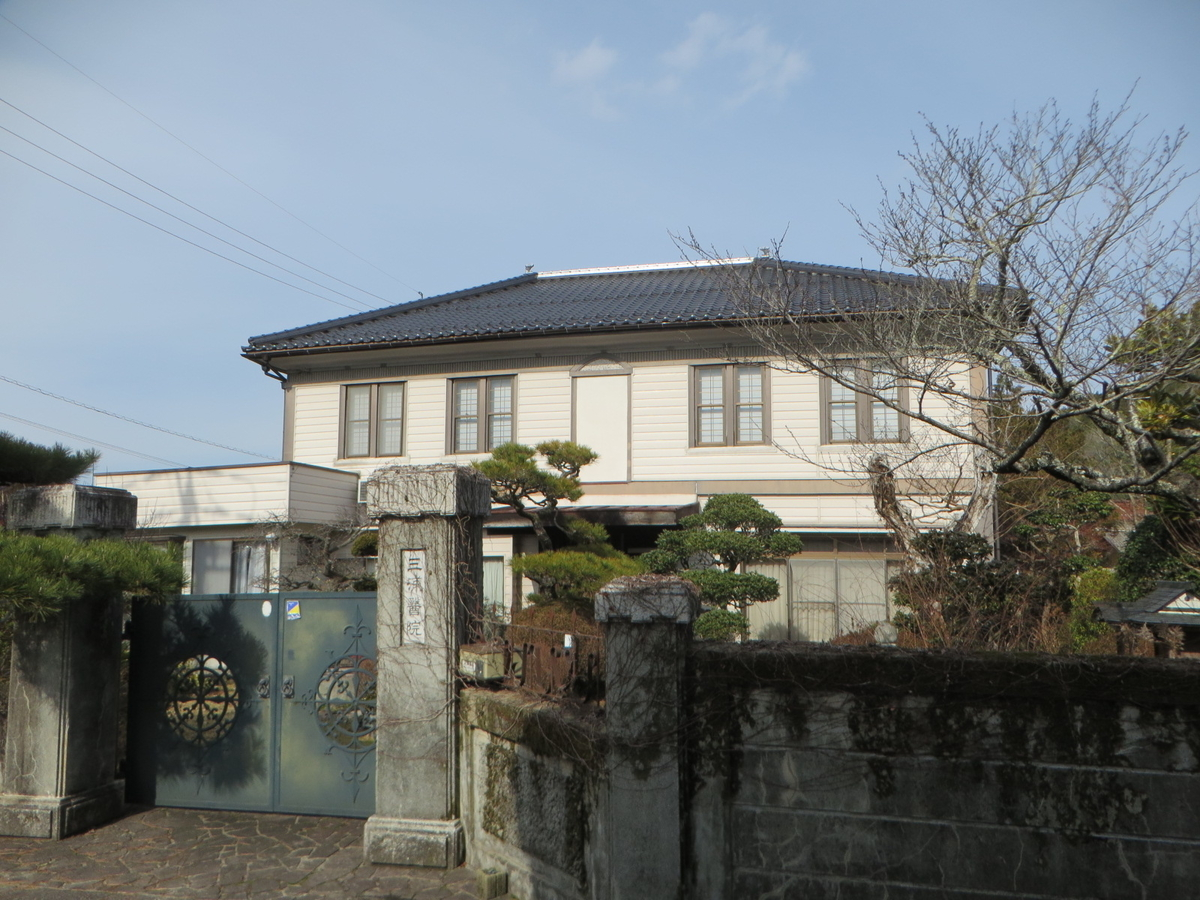 f:id:Sakasegawa3019:20210210060940j:plain