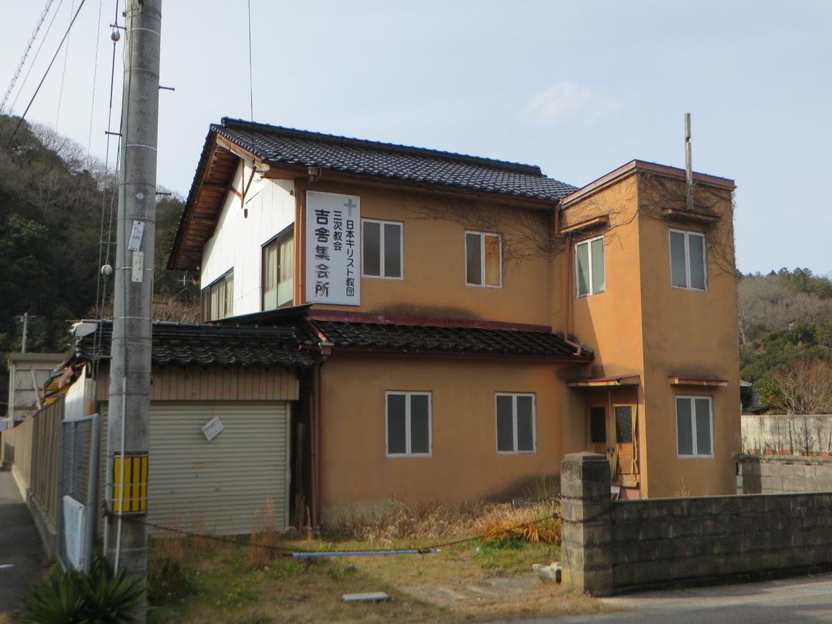 f:id:Sakasegawa3019:20210210061028j:plain