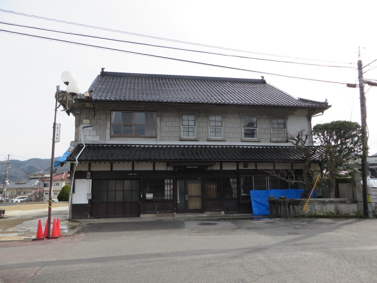 f:id:Sakasegawa3019:20210210061515j:plain