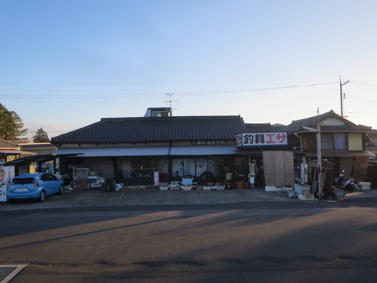 f:id:Sakasegawa3019:20210226052838j:plain
