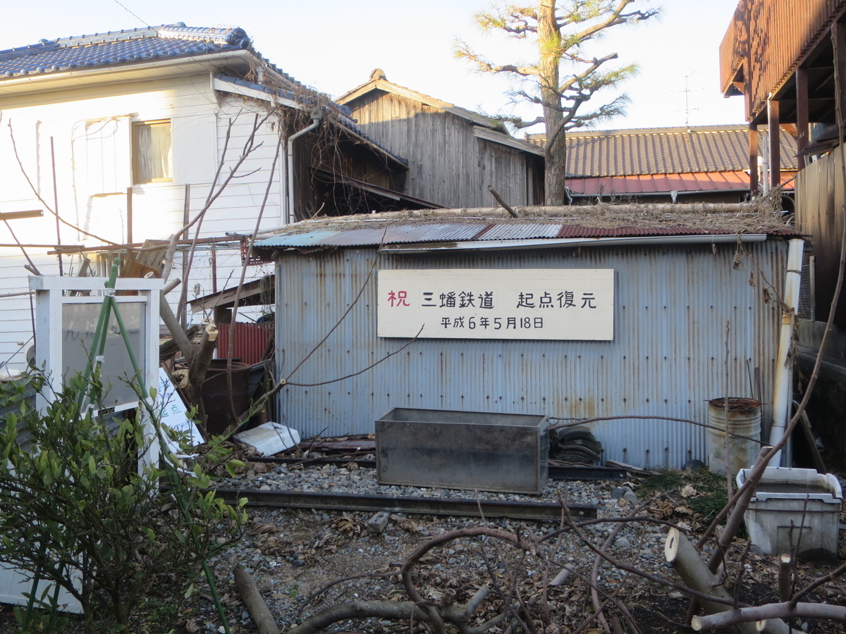 f:id:Sakasegawa3019:20210226053638j:plain