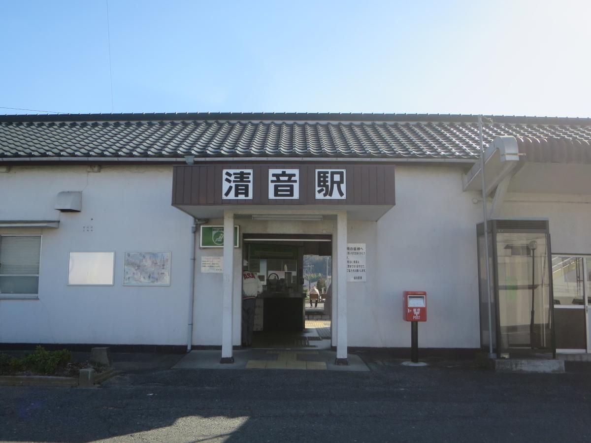 f:id:Sakasegawa3019:20210226061206j:plain