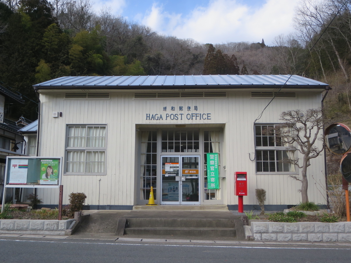 f:id:Sakasegawa3019:20210226070319j:plain