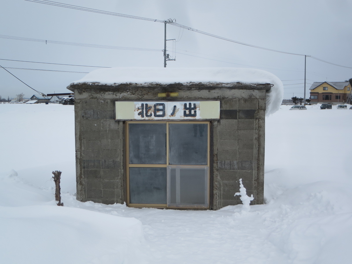 f:id:Sakasegawa3019:20210228054625j:plain