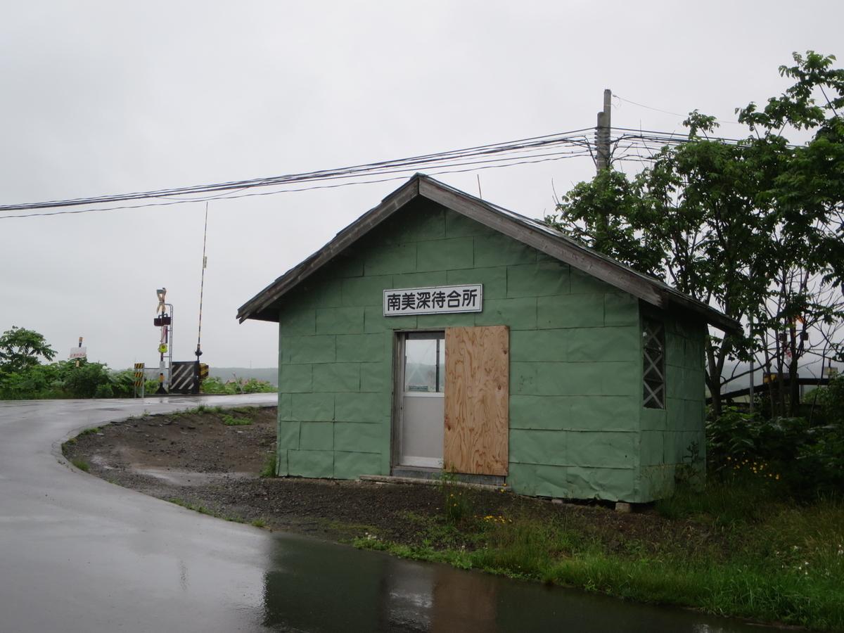 f:id:Sakasegawa3019:20210302064000j:plain