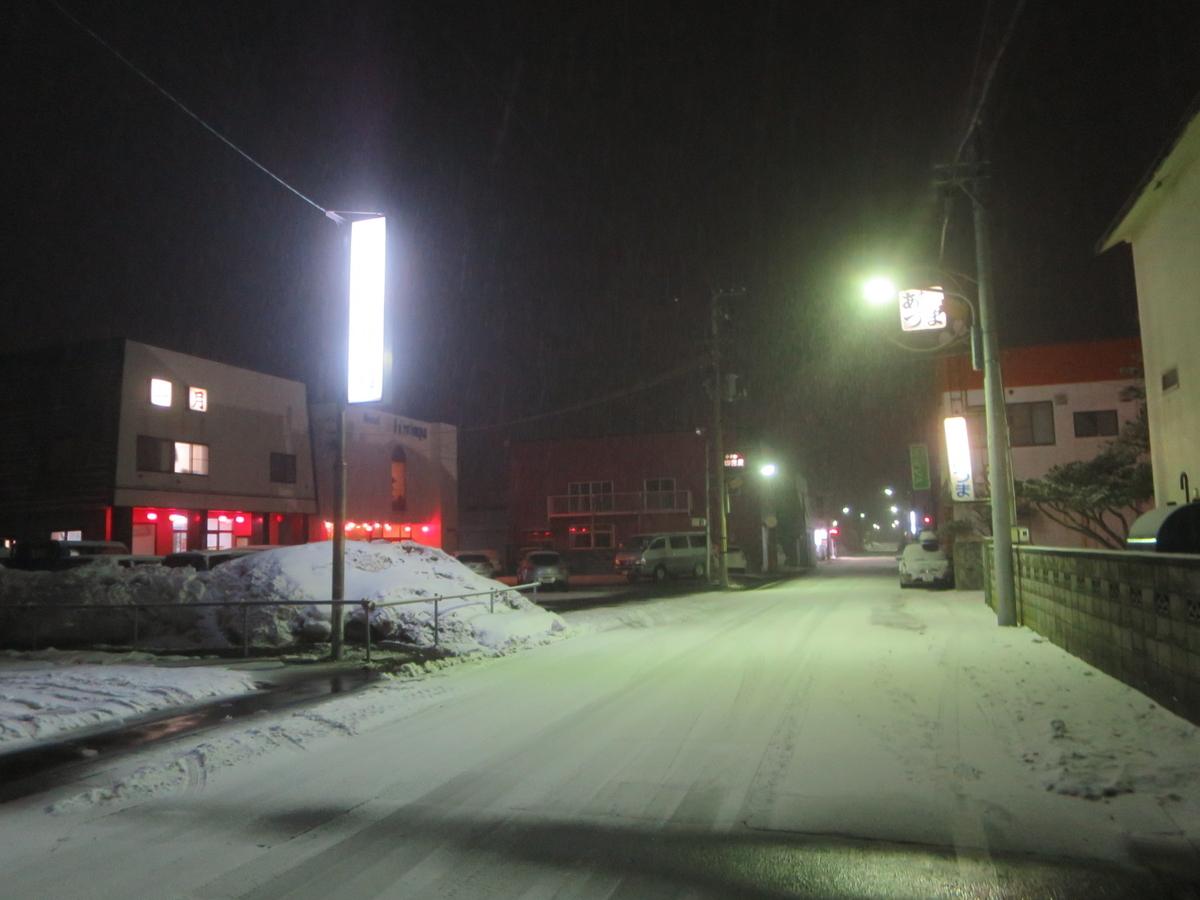 f:id:Sakasegawa3019:20210316071628j:plain