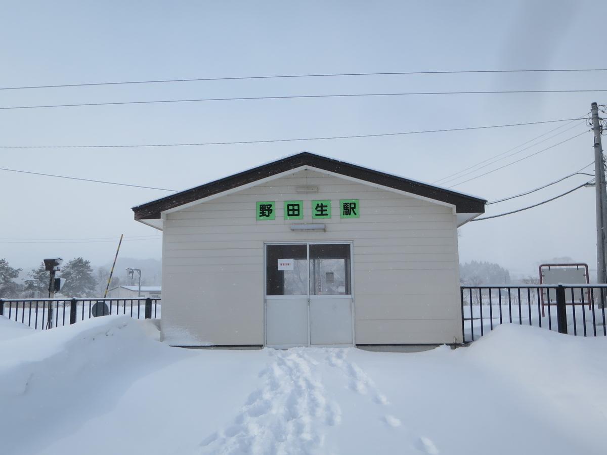 f:id:Sakasegawa3019:20210317060905j:plain