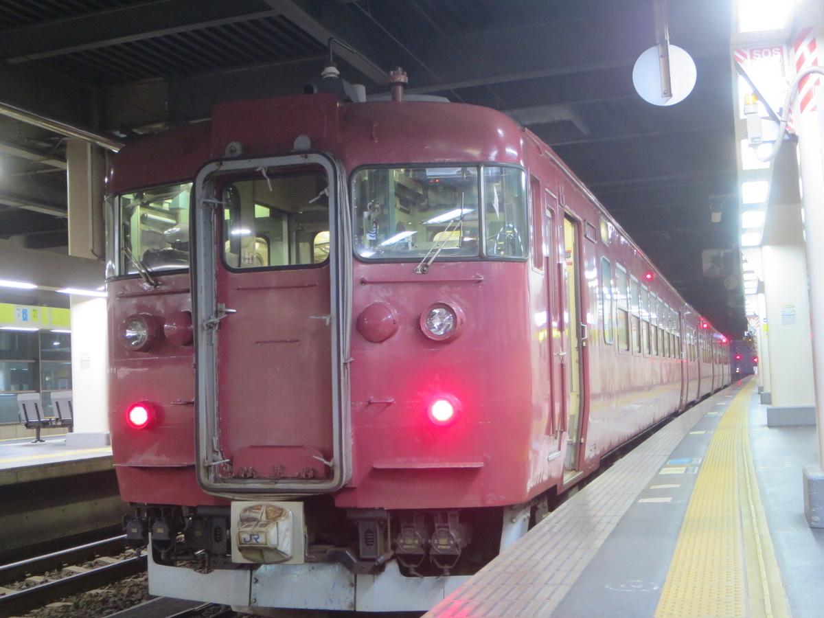 f:id:Sakasegawa3019:20210319052424j:plain