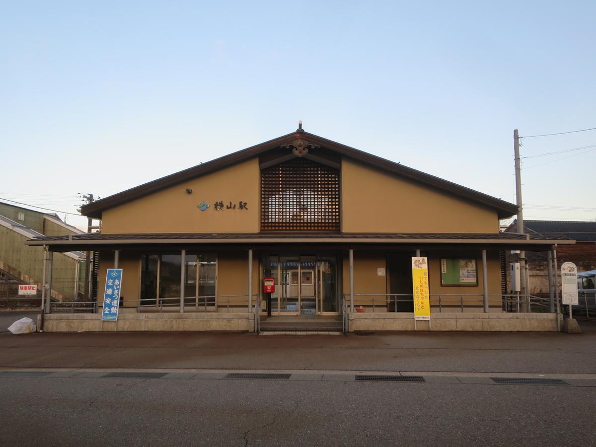 f:id:Sakasegawa3019:20210319052758j:plain
