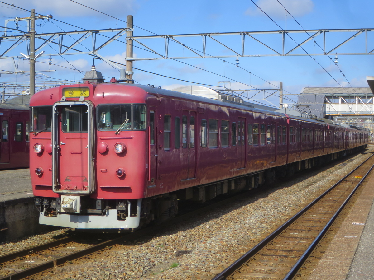 f:id:Sakasegawa3019:20210319061336j:plain