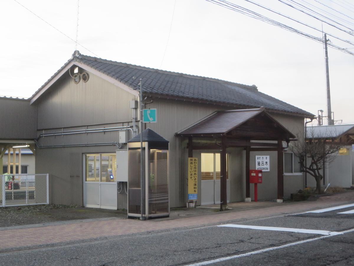 f:id:Sakasegawa3019:20210321051952j:plain