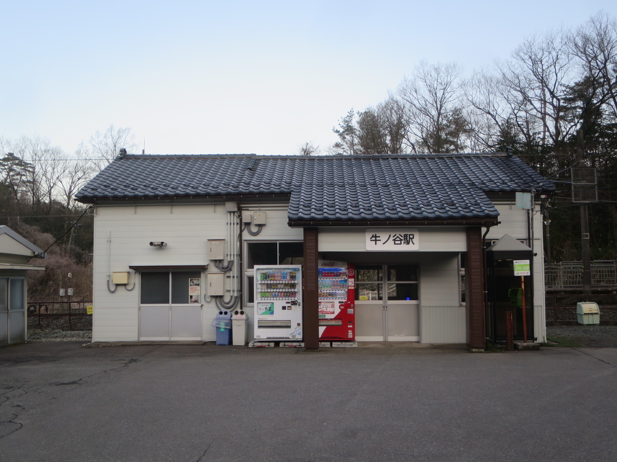 f:id:Sakasegawa3019:20210321053350j:plain