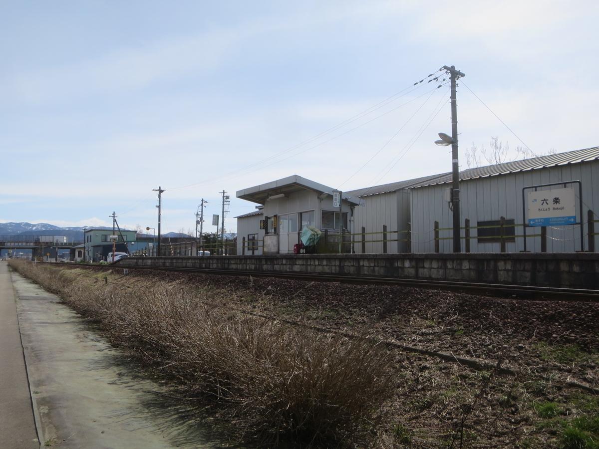f:id:Sakasegawa3019:20210321070324j:plain