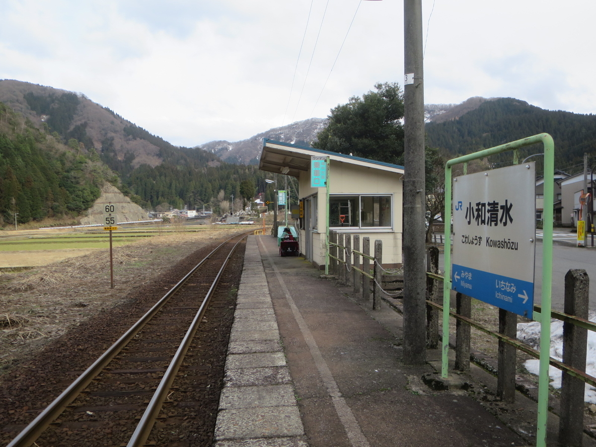 f:id:Sakasegawa3019:20210321074225j:plain
