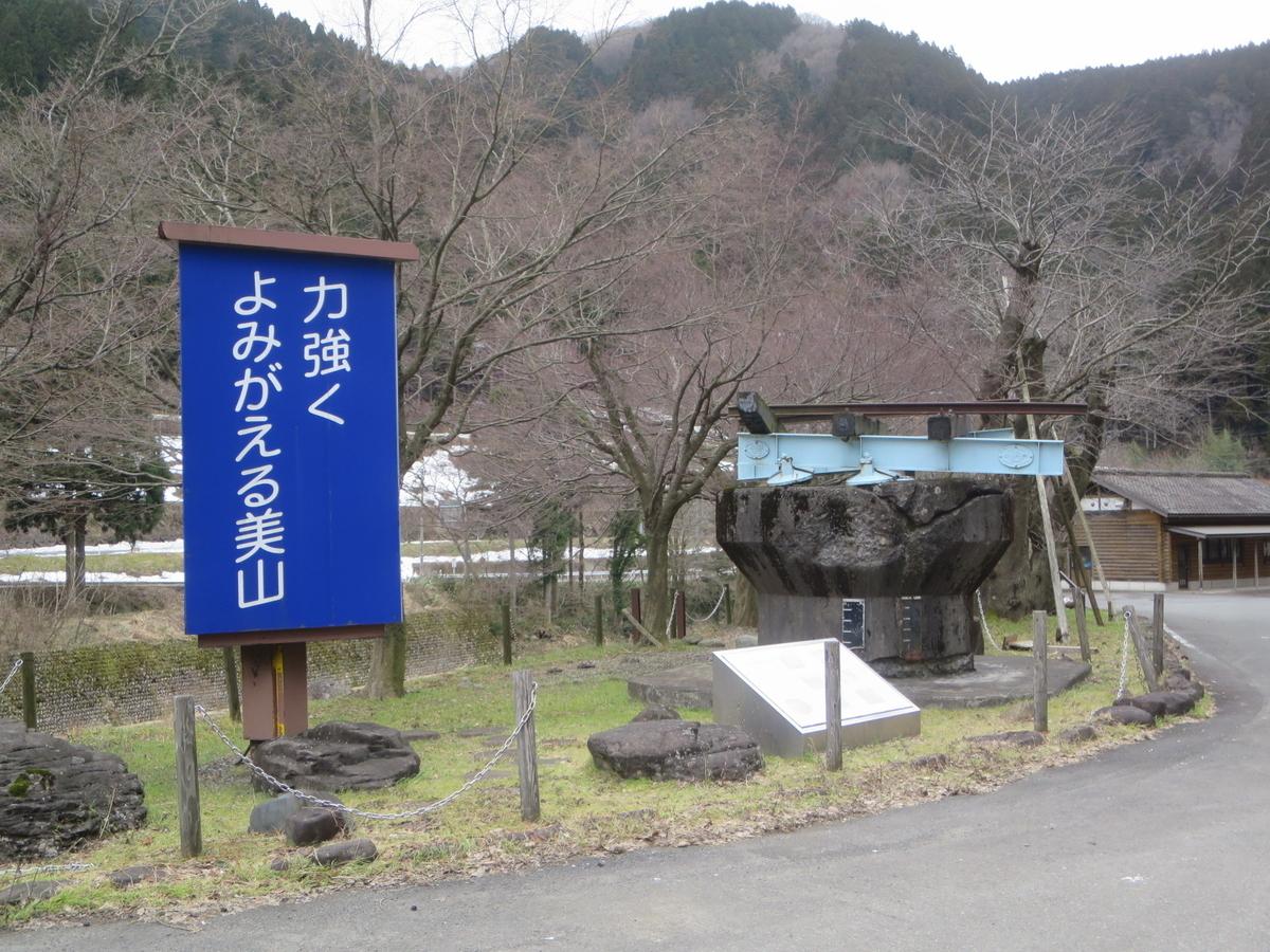 f:id:Sakasegawa3019:20210321075053j:plain