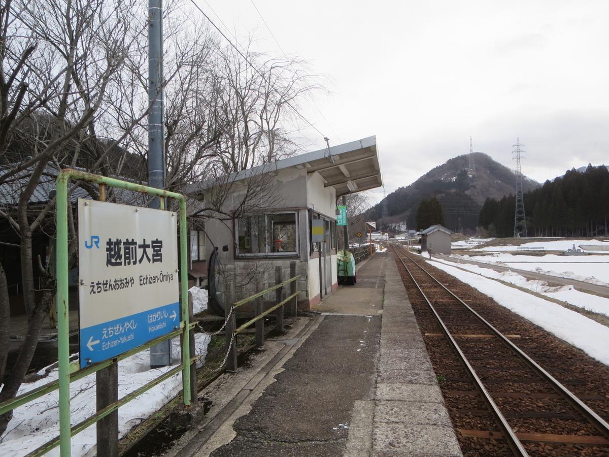 f:id:Sakasegawa3019:20210322061321j:plain