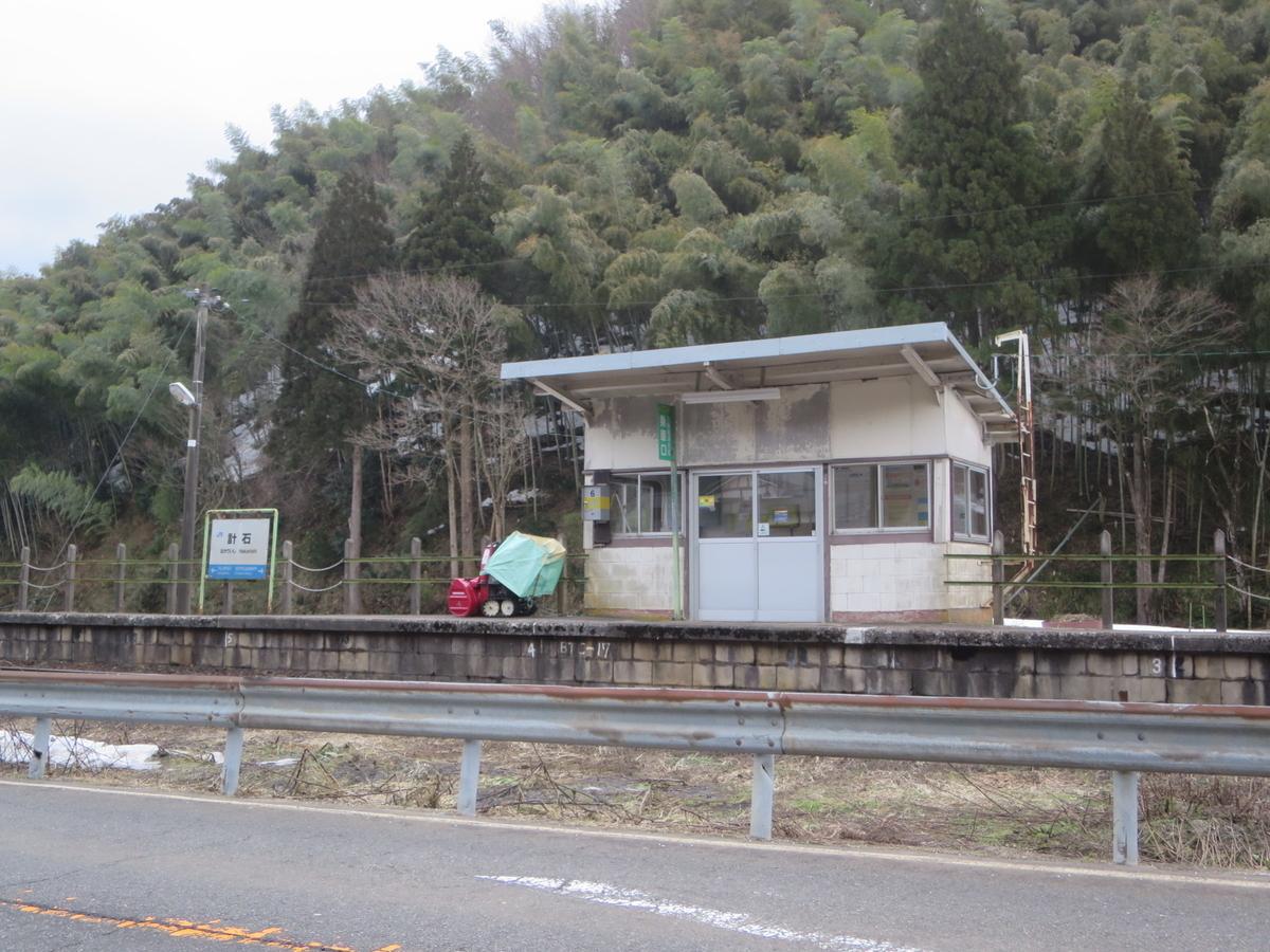 f:id:Sakasegawa3019:20210322063107j:plain