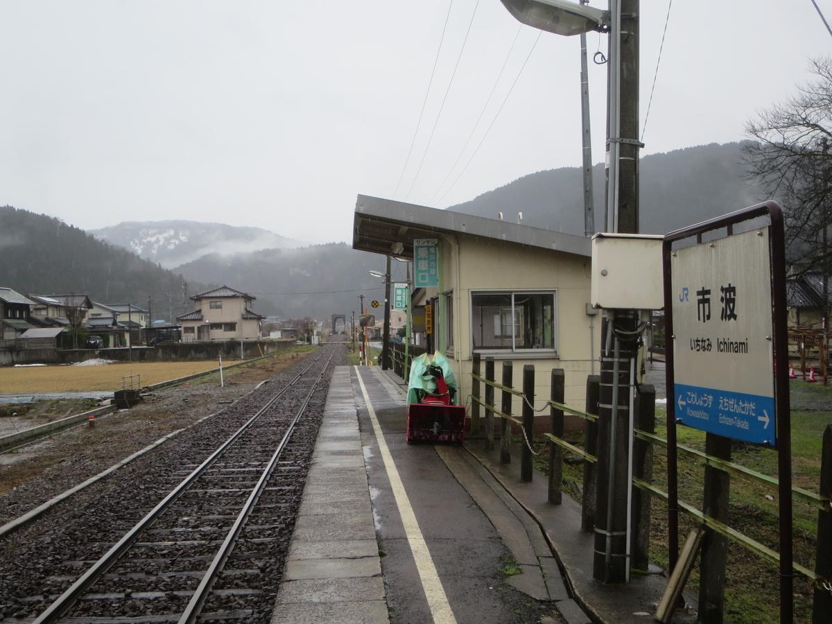 f:id:Sakasegawa3019:20210322074528j:plain