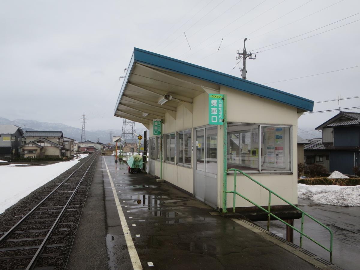 f:id:Sakasegawa3019:20210322084045j:plain