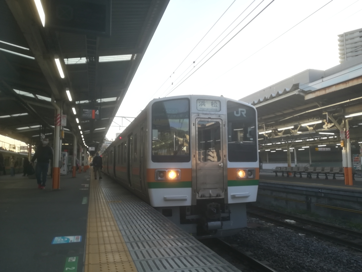 f:id:Sakasegawa3019:20210328061206j:plain
