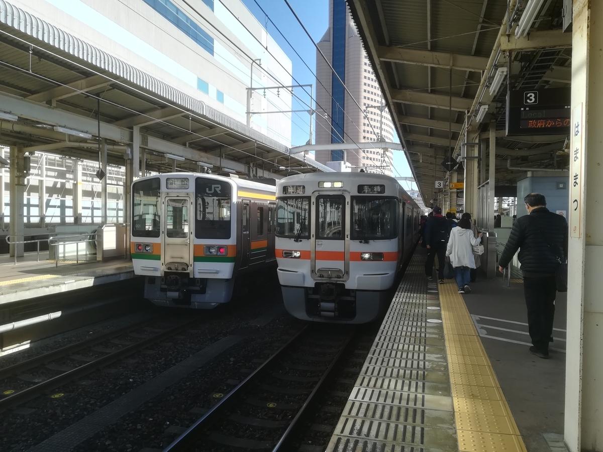 f:id:Sakasegawa3019:20210328061622j:plain