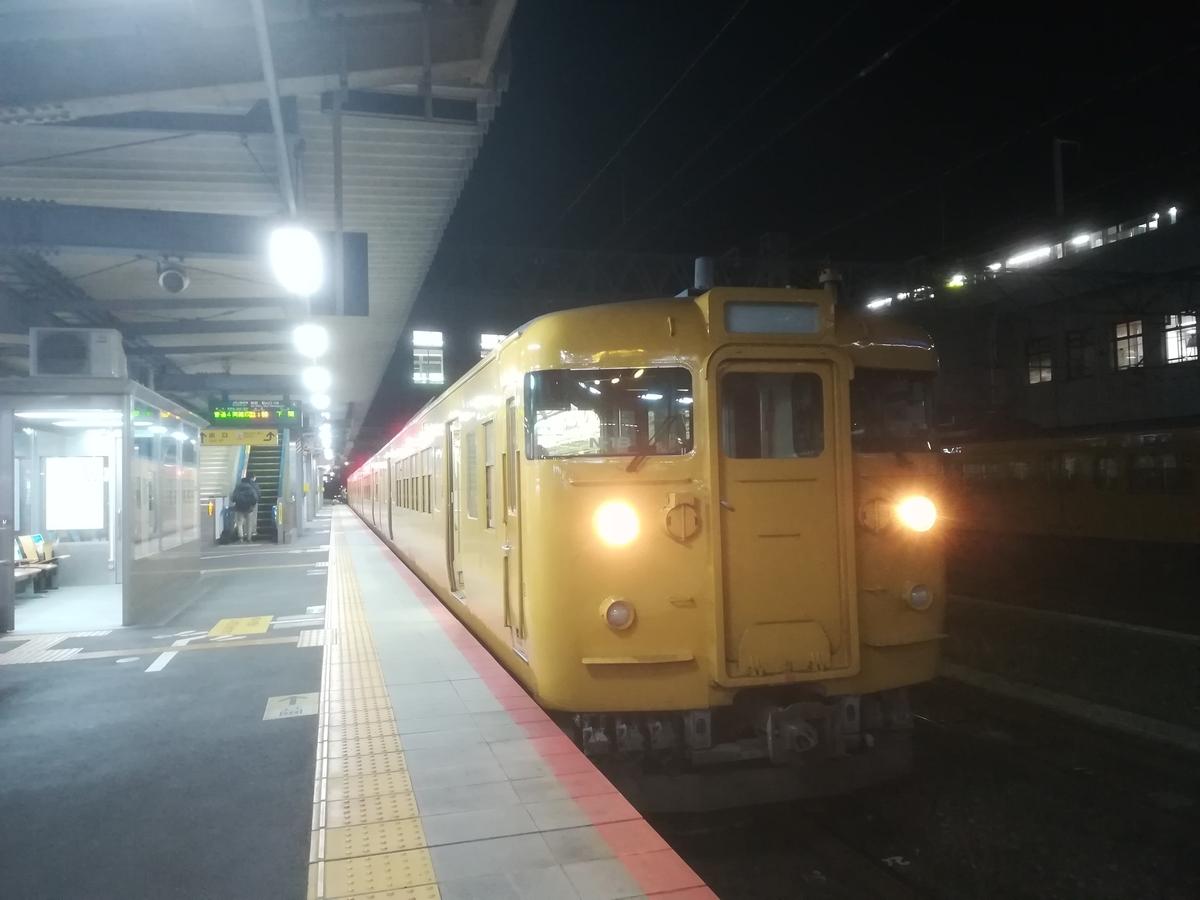 f:id:Sakasegawa3019:20210328063002j:plain