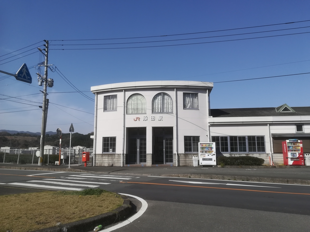 f:id:Sakasegawa3019:20210329054921j:plain