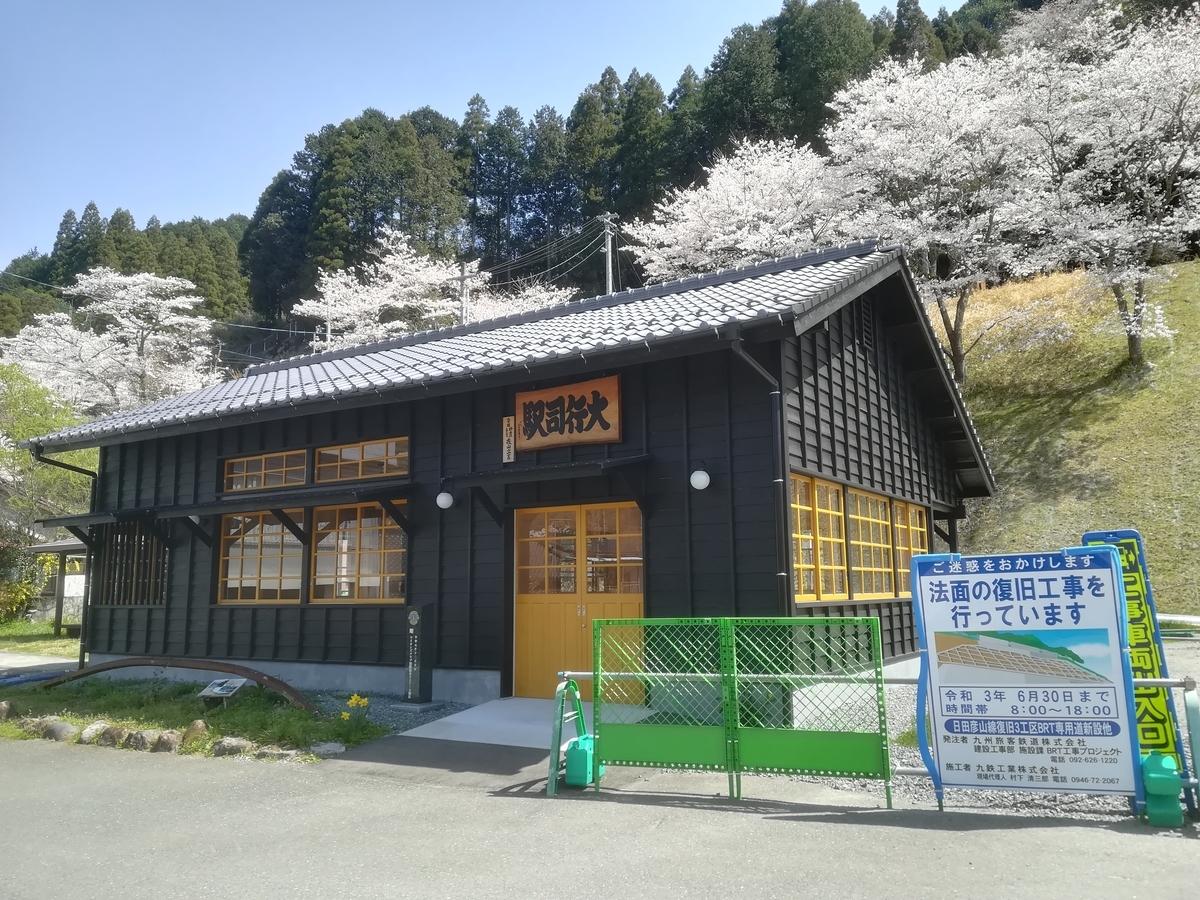 f:id:Sakasegawa3019:20210329075747j:plain