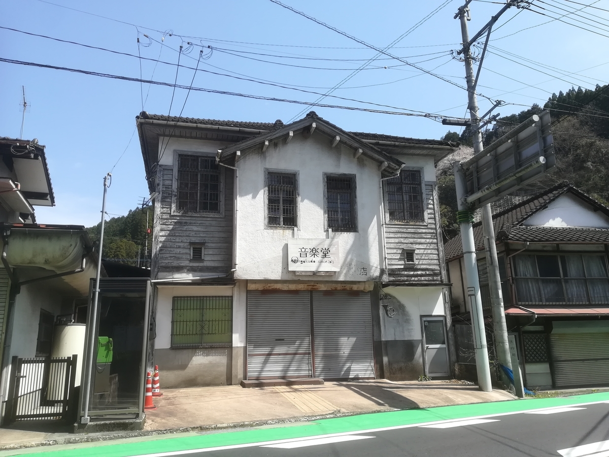 f:id:Sakasegawa3019:20210329080625j:plain